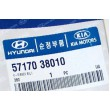 Ремень насоса ГУР и компрессора Hyundai 5PK1393 57170-38010 оригинал