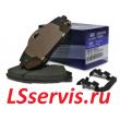 Колодки тормозные передние HYUNDAI/KIA (к-т) 58101-2SA70 оригинал