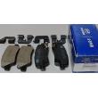 Колодки тормозные задние HYUNDAI/KIA (к-т) 58302-1RA30 оригинал
