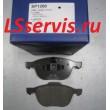 Колодки тормозные SANGSIN передние /Focus II/Mazda III/ к-т SP1260