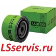 Фильтр масляный ЛАДА/ВАЗ LUXE LX-05-М