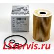 Фильтр масляный AUDI/VW/SKODA/SEAT 03L115562 оригинал