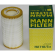 Фильтр масляный МАНН/MANN MERCEDES W202/203/210/211/220 2,4-6,0 HU718/5Х