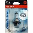 Лампа галогеновая OSRAM H-7 12V 60/55W