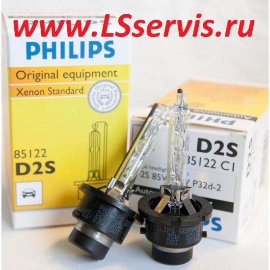 Лампа ксеноновая D2S ФИЛИПС/PHILIPS Xenon Standard 85V/35W (4300K)