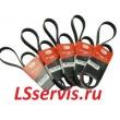 Ремень приводной GATES 6PK1368 ГАЗ ЗМЗ-406 с ГУР