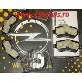 Колодки тормозные задние OPEL Astra G/H,Zafira A/B,Corsa-C,Meriva 93188727 оригинал к-т