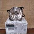 Фара противотуманная ЛАДА Веста/LADA Vesta 261500097R оригинал