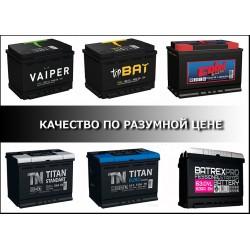 Аккумуляторы TUBOR/TITAN/VAIPER