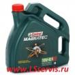 Масло КАСТРОЛ/CASTROL Magnatec 10W40R полусинтетическое