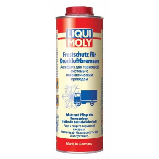Антифриз LIQUI MOLY для тормозной системы с пневматическим приводом