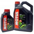 Масло для мотоциклов МОТЮЛЬ/MOTUL 5000 HC-Tech 4T 10W40 полусинтетическое