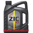 Масло ЗИК/ZIC X7 LS 10W30 SM синтетическое