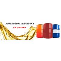 Бочковое масло на розлив