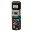 Эмаль универсальная КУДО/KUDO хаки KU-1005 520мл